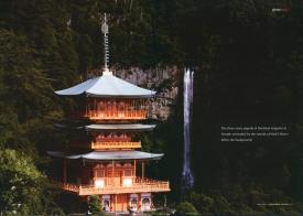 Pilgrimage Routes of the Kii Mountain Range 3and4