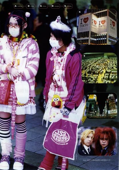 The Best of Tokyo BSE900