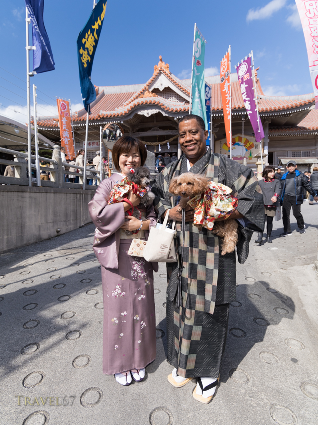New Year Celebrations at Futenma Shrine, Okinawa, Japan. 1/1/2015. Some visitors and their pets wear traditional dress.