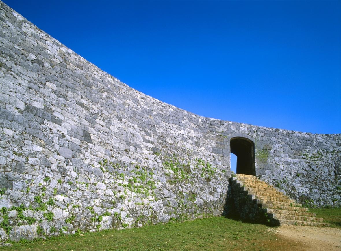 Zakimi Castle, Yomitan, Okinawa.