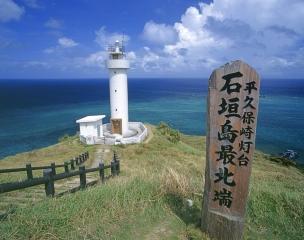 32_67okiishi35 16bit 600dpiSE900