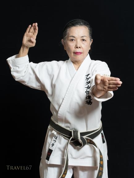 Hatsuko Machida 町田 初子 6th dan Uechi-ryu, Uechi-ryu Ageda Women's Dojo